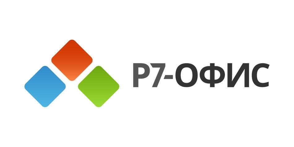 Р7-Офис. Сервер