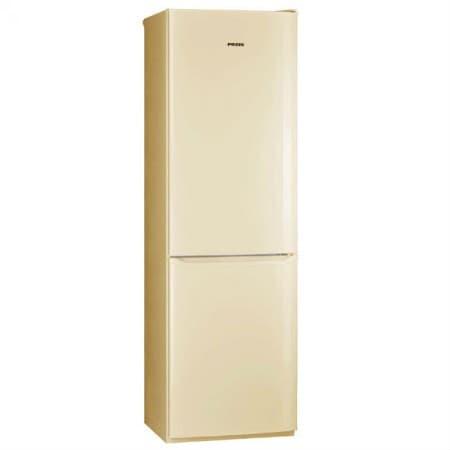 Шкаф холодильный RK-126 бежевый