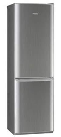 Шкаф холодильный RD-149 серебристый металлопласт