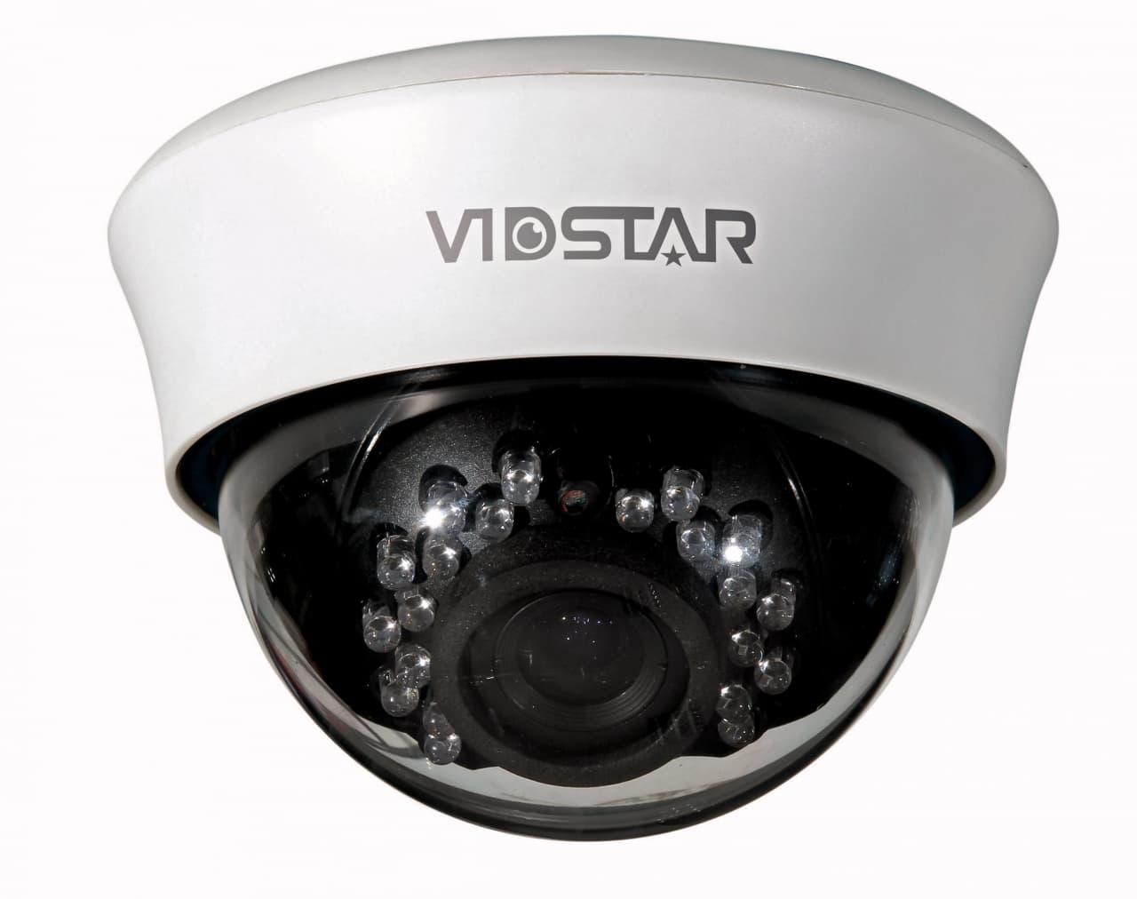 Камера VSD-2122VR-IP